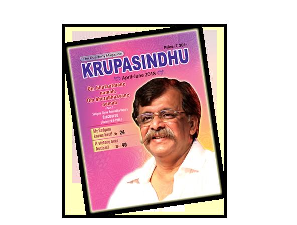 krupasindhu-magazine-1