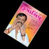 krupasindhu-magazine-4