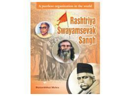 The Rashtriya Swayamsevak Sangh was founded in the year 1925. The seed that Dr. Keshav Baliram Hedgewar sowed ninety years back, has now grown into a huge Banyan tree – A Vatavriksha of immense expanse and stature. So, just how many branches and how many leaves this vast Vatavriksha might have, is not in the least easy to keep count of. The fact remains all the same, that this organization stands erect – tall and competent, its roots embedded very deep in the Bharatiya mind and mindset; and is developing at the pace and on the lines of the Vatavriksha – an expansive Banyan tree indeed. Not limiting itself to this country, the Sangh is active in every such country, that the Bharatiya finds himself in. The Rashtriya Swayamsevak Sangh is in fact, not merely an organization, it has become a tradition, a tradition that bonds firm, the Bharatiya living abroad, with his motherland, with his culture.