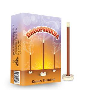 Kasturi-Premium