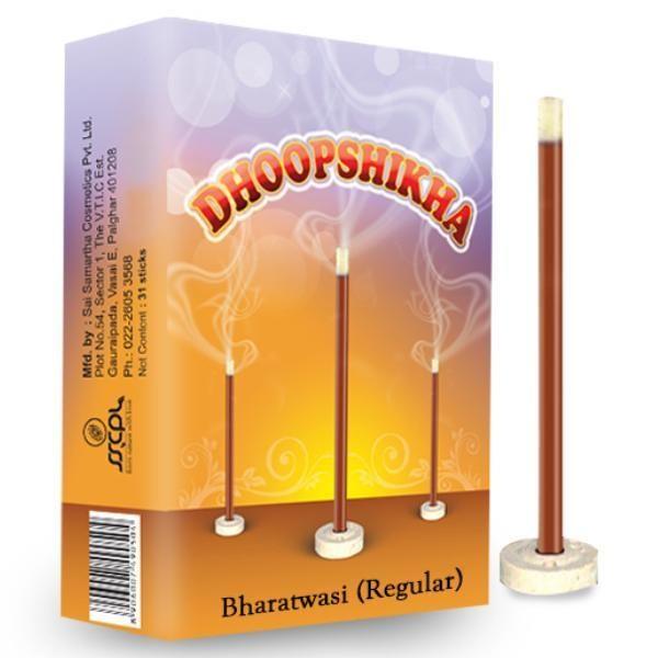 Dhoopshikha-BHARATWASI