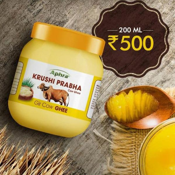 krishi-prabha
