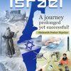 israel english eBook