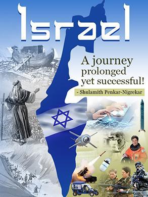 israel-english